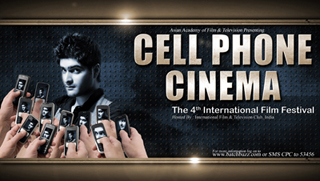 4th Cell Phone Cinema Festival